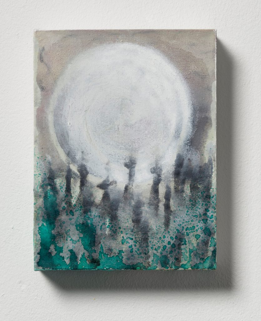 Bettina Scholz: Riesenmond, Öl auf Leinwand, 20x15x3,5cm, 2019